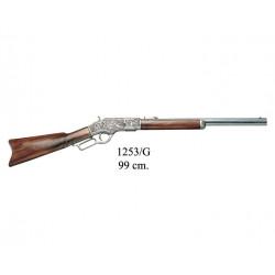 Denix-rifle-1253g