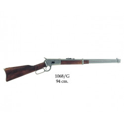 Denix-rifle-1068g