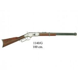 Denix-rifle-1140g